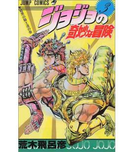 Jojo no kimyonaboken Band 3 (JoJo's Bizarre Adventure)
