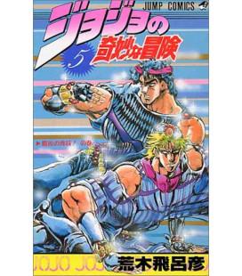 Jojo no kimyonaboken Band 5 (JoJo's Bizarre Adventure)