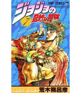 Jojo no kimyonaboken Band 7 (JoJo's Bizarre Adventure)