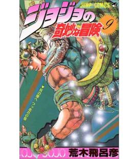 Jojo no kimyonaboken Band 9 (JoJo's Bizarre Adventure)