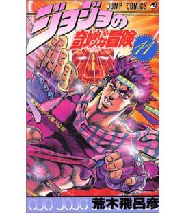 Jojo no kimyonaboken Band 11 (JoJo's Bizarre Adventure)