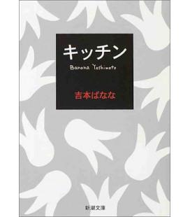 Kitchen - Japanischer Roman von Banana Yoshimoto