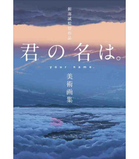 kimi no Na ha - Your Name art works