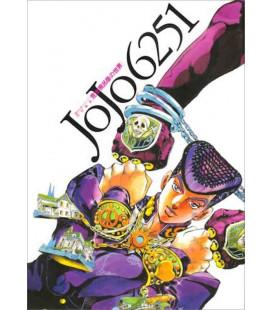 Jojo 6251 - Bilderbuch von Jojo no kimyonaboken (JoJo's Bizarre Adventure)