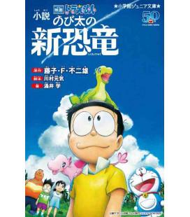 Doraemon: Nobita no Shin Kyoryu - Nobita's New Dinosaur - Roman basierend auf dem Film