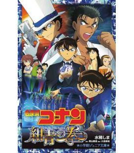 Detektiv Conan: Konjo no Fisuto - The Fist of Blue Sapphire - Roman basierend auf dem Film