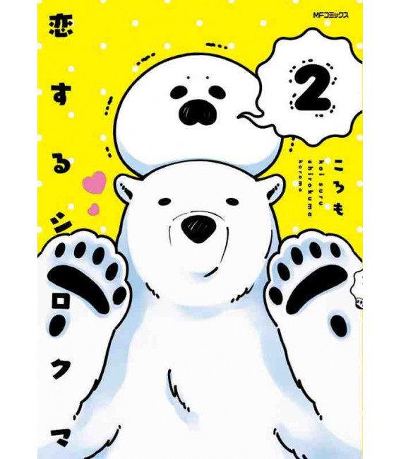 Koisuru Shirokuma - A Polar Bear in Love - Band 2