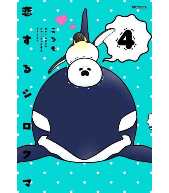 Koisuru Shirokuma - A Polar Bear in Love - Band 4