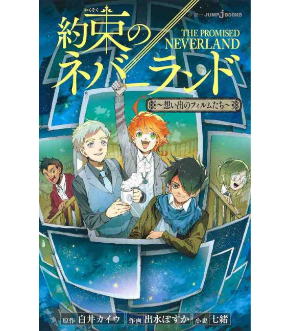 Yakusoku no nebarando (The Promised Neverland) - Films of Memories - Roman basierend auf dem Manga
