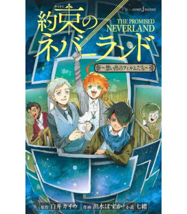 Yakusoku no nebarando (The Promised Neverland) - Films of Memories - Roman basierend auf dem Manga
