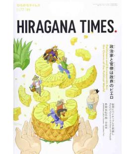 Hiragana Times Nº415 - Mai 2021 - Zweisprachige Zeitschrift ( Japanisch - Englisch)