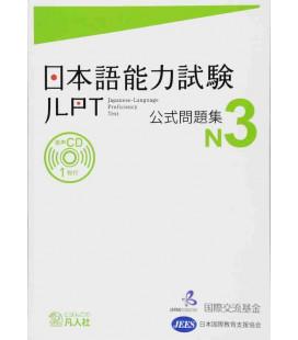 JLPT Koshiki Mondaishu N3 (Buch + CD)
