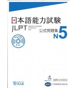 JLPT Koshiki Mondaishu N5 (Buch + CD)