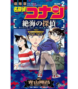 Detektiv Conan The Movie: Private Eye in the Distant Sea - Band 2