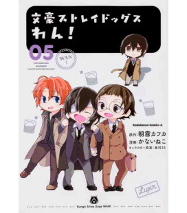Bungo Stray Dogs Wan Band 5