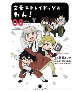 Bungo Stray Dogs Wan Band 8