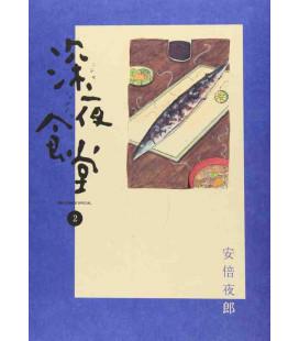 Shinya Shokudou Band 2