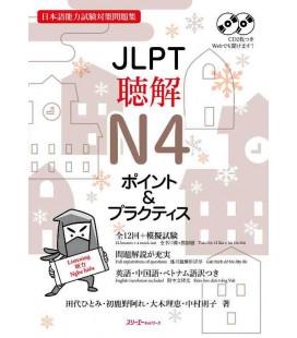 JLPT Chokai N4 Point and Practice - JLPT N4 Listening Comprehension (2 CDs - QR Enthält)
