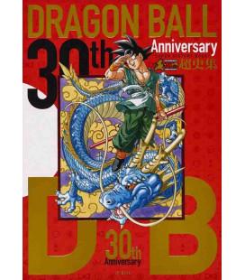Dragon Ball 30th Anniversary - Super History Book