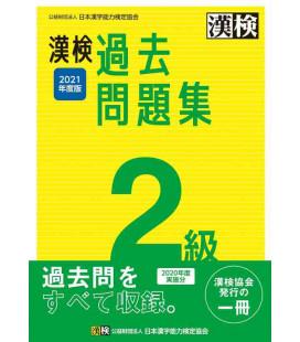Simulator der Kankenprüfung Stufe 2 - Veröffentlicht von der Japan Kanji Aptitude Testing Foundation Im Jahr 2021