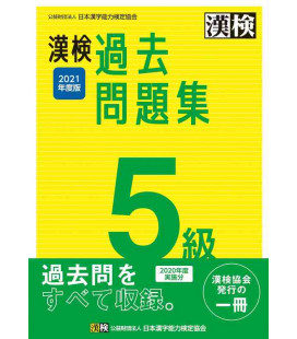 Simulator der Kankenprüfung Stufe 5 - Veröffentlicht von der Japan Kanji Aptitude Testing Foundation Im Jahr 2021