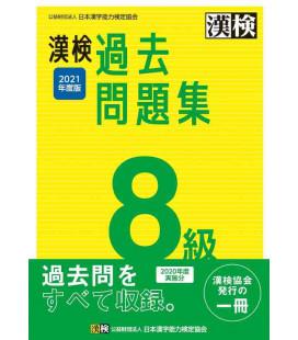 Simulator der Kankenprüfung Stufe 8 - Veröffentlicht von der Japan Kanji Aptitude Testing Foundation Im Jahr 2021