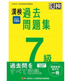 Simulator der Kankenprüfung Stufe 7 - Veröffentlicht von der Japan Kanji Aptitude Testing Foundation Im Jahr 2021