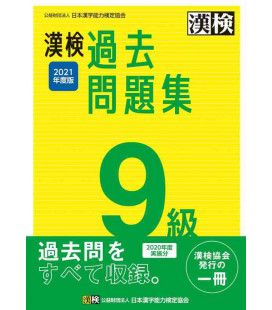 Simulator der Kankenprüfung Stufe 9 - Veröffentlicht von der Japan Kanji Aptitude Testing Foundation Im Jahr 2021