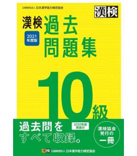Simulator der Kankenprüfung Stufe 10 - Veröffentlicht von der Japan Kanji Aptitude Testing Foundation Im Jahr 2021