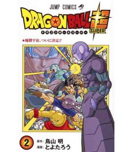 Dragon Ball Super Band 2