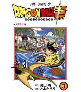 Dragon Ball Super Band 3