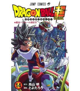 Dragon Ball Super Band 14