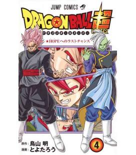 Dragon Ball Super Band 4