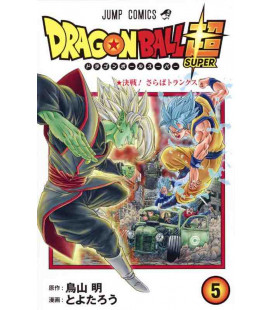 Dragon Ball Super Band 5