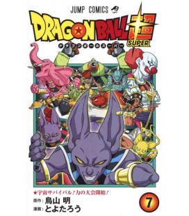 Dragon Ball Super Band 7