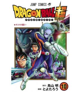 Dragon Ball Super Band 10