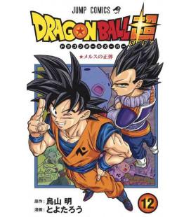 Dragon Ball Super Band 12