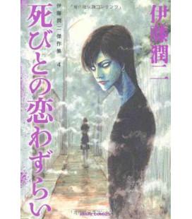 Junji Ito Kessaku shu 4 - Lovesickness
