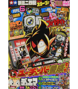 Coro Coro Comic - Band 6 - Juni 2021