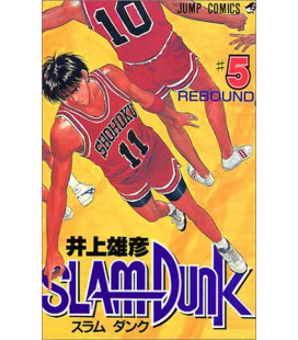 Slam Dunk Band 5