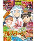 Bessatsu Shonen Magazine - Band 6 - Juni 2021