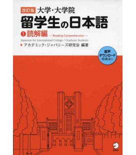 Ryugakusei no Nihongo 1 - Japanese for International College - Reading Comprehension - inkl. Audio-Dateien zum Download