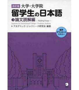 Ryugakusei no Nihongo 3 - Japanese for International College - Reading Essays - inkl. Audio-Dateien zum Download