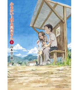 Karakai Jozu no Takagi-san Band 2 (Teasing Master Takagi-san)
