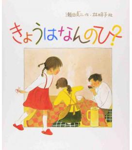 Kyou ha Nan no Hi? (Illustrierte Geschichte auf Japanisch)