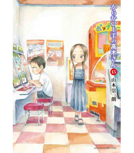 Karakai Jozu no Takagi-san Band 15 (Teasing Master Takagi-san)
