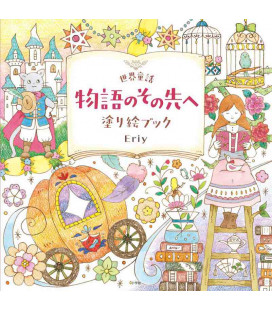 Sekai dowa monogatari no sonosakihe nuri e book - Malbuch