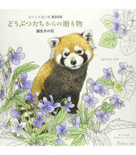 Watashi no nurie Book dobutsutachi kara no okurimono - Malbuch