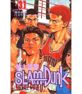 Slam Dunk Band 31