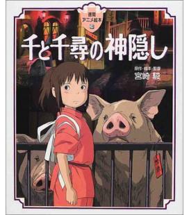 Chihiros Reise ins Zauberland - Tokuma anime E hon - Bilderbuch des Films